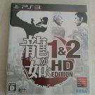 Ryu ga Gotoku 1&2 HD Edition (Sony PlayStation)W/ Manual Japan Import PS3 Yakuza