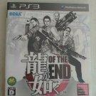 Ryu ga Gotoku: Of the End (Sony PlayStation 3,)W/ Manual Japan Import PS3 Yakuza