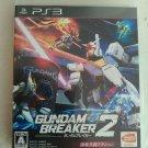 Gundam Breaker 2 (Sony PlayStation 3, 2014) With Manual Japan Import PS3