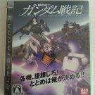 Mobile Suit Gundam: Senki Record U.C. 0081 (Sony PlayStation 3) Japan Import PS3