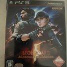 BioHazard 5 Alternative Edition (PlayStation 3) Japan Import PS3 Resident Evil