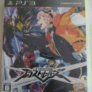 E.X. Troopers (Sony PlayStation 3, 2012) With Manual Japan Import PS3