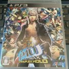 Persona 4 The Ultimax Ultra Suplex Hold (PlayStation) W/ Manual Japan Import PS3