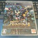 Kamen Rider Battride War II Premium TV & Movie Sound Edition Japan Import PS3