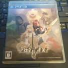 Last Rebellion (Sony PlayStation 3, 2010) With Manual Japan Import PS3