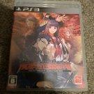 Mato Kurenai Yuugekitai Tokyo Twilight Ghosthunters W/Manual Japan Import PS3