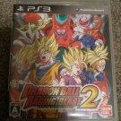 Dragon Ball: Raging Blast 2 (Sony PlayStation 3, 2010) W/Manual Japan Import PS3