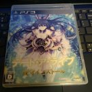 Date A Live: Ars Install (Sony PlayStation 3, 2014)With Manual Japan Import PS3