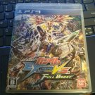 Gundam: Extreme VS Full Boost (Sony PlayStation 3) With Manual Japan Import PS3