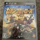 Gachinko Heroes (Sony PlayStation 3, 2011) W/Manual Japan Import PS3 Ratchet Sly3