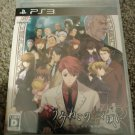 Umineko Rondo of the Witch and Reasoning (Sony PlayStation 3) Japan Import PS3