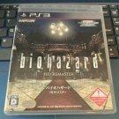 BioHazard HD Remaster (Sony PlayStation 3, 2014) Japan Import PS3 Resident Evil