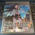 Akiba's Trip 2 (Sony PlayStation 3, 2013) With Manual Japan Import PS3