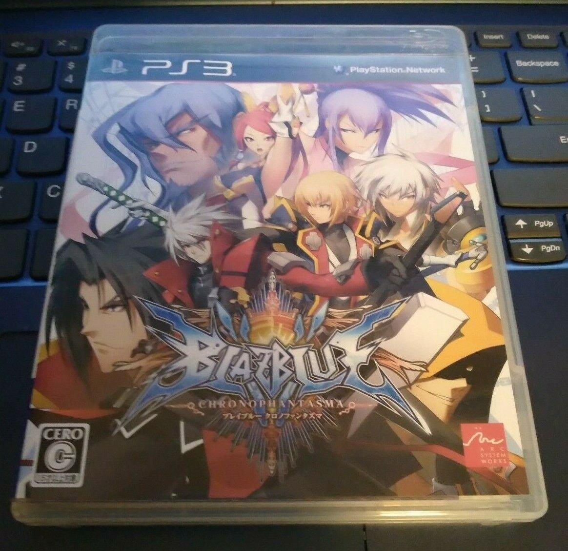 BlazBlue: Chrono Phantasma ( Sony PlayStation 3 ) With Manual Japan Import PS3