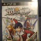 Legion of Heroes Blende Super Price (Sony PlayStation 3, 2014) Japan Import PS3
