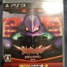 Gekiatsu Pachi Game Tamashi V2 CR Evangelion Shinjitsu Tsubasa Japan Import PS3