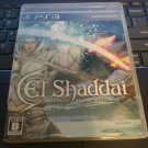 El Shaddai: Ascension of the Metatron (Sony PlayStation 3) Japan Import PS3