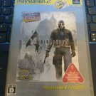 Biohazard 4 - The Best (PlayStation 2, 2005) JAPAN IMPORT READ PS2 Resident Evil