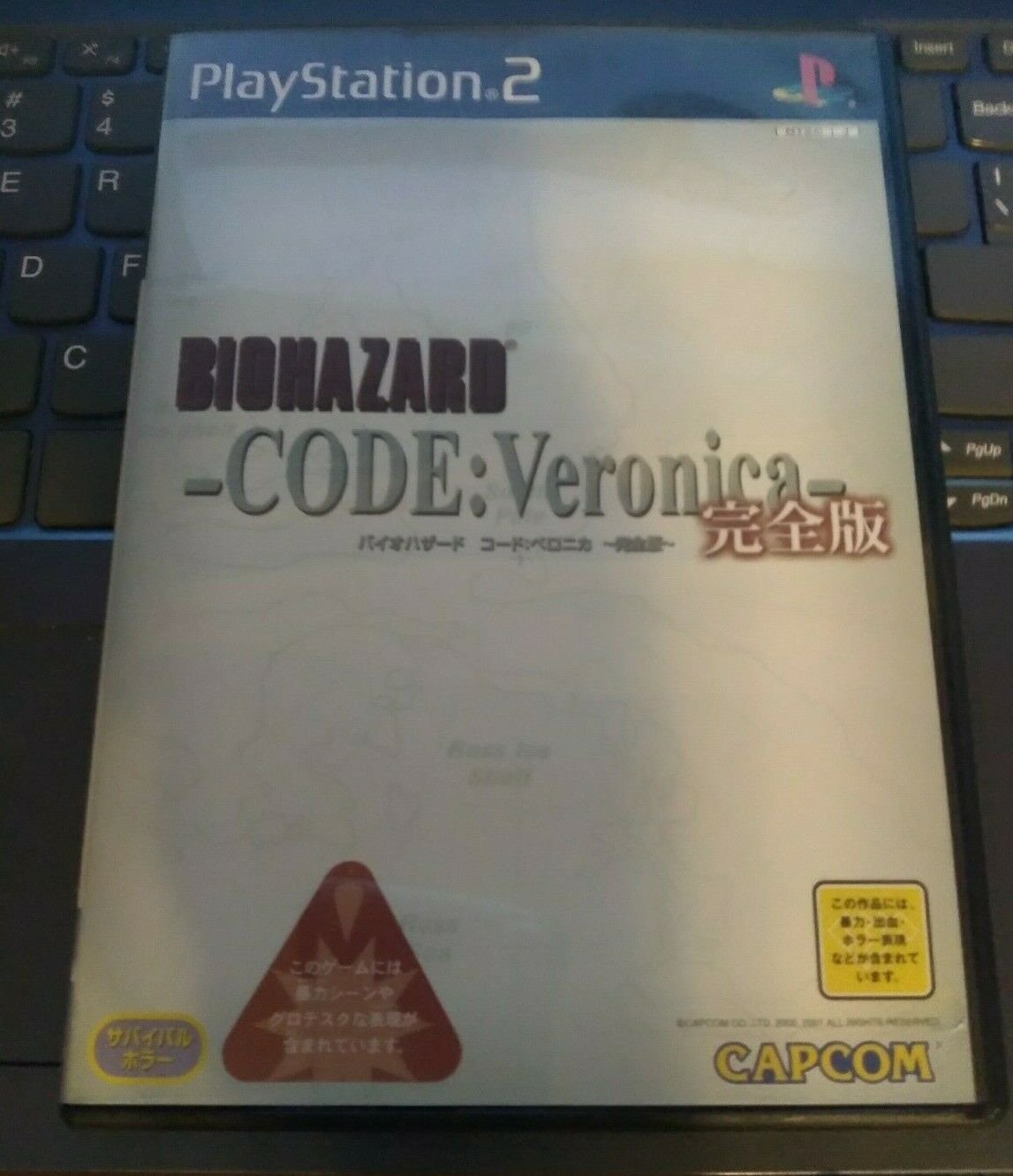 BioHazard Code: Veronica (PlayStation 2) JAPAN IMPORT READ PS2 Resident Evil