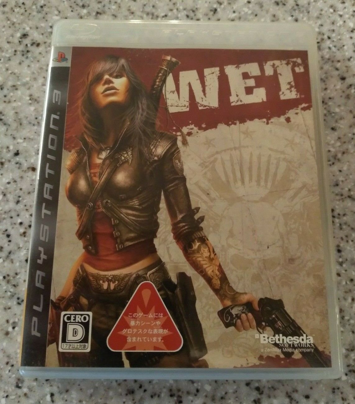 Wet (Sony PlayStation 3, 2009) With Manual Japan Import PS3