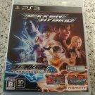 Tekken Hybrid (Sony PlayStation 3) With Manual Japan Import PS3