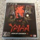 Yaiba: Ninja Gaiden Z (Sony PlayStation 3, 2014) With Manual Japan Import PS3