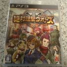 Zettai Geigeki Wars Metropolis Defenders ( Sony PlayStation 3) Japan Import PS3