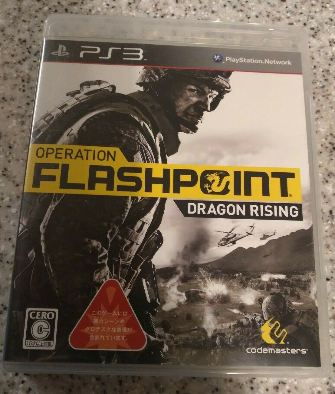 Operation Flashpoint Dragon Rising (Sony PlayStation) WManual Japan Import PS3