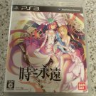 Time and Eternity (Sony PlayStation 3, 2013) with Manual Japan Import PS3