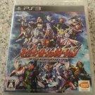 Super Hero Generation (Sony PlayStation 3) With Manual Japan Import PS3 Gundam