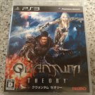 Quantum Theory (Sony PlayStation 3, 2010) With Manual Japan Import PS3