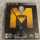 Metro: Last Light (Sony PlayStation 3, 2013) With Manual Japan Import PS3