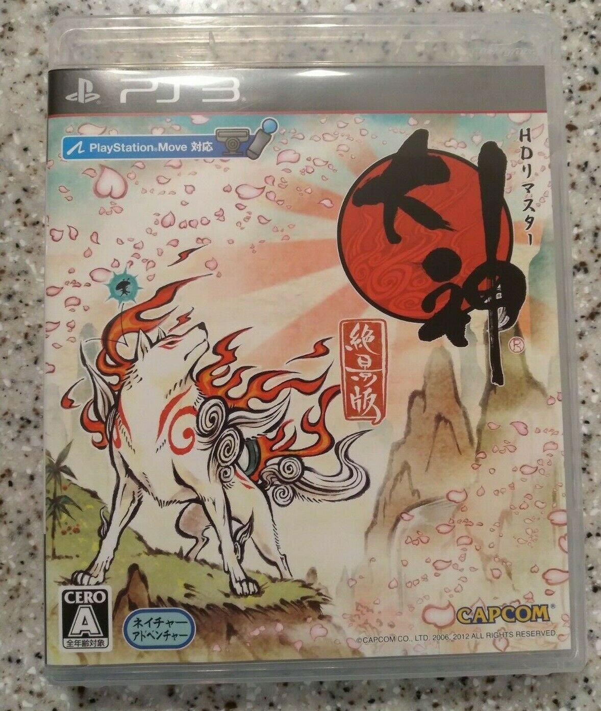 Okami Zekkeihan (Sony PlayStation 3 2012) With Manual Japan Import PS3