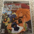Witch and the Hundred Knight (Sony PlayStation 3) With Manual Japan Import PS3