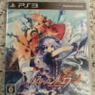 Fairy Fencer F (Sony PlayStation 3, 2013) With Manual Japan Import PS3