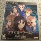 Accel World Kasoku no Chouten (PlayStation 3) With Manual Japan Import PS3