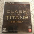 Clash of the Titans: The Videogame (PlayStation 3) With Manual Japan Import PS3