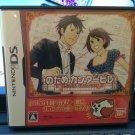 Nodame Cantabile (Nintendo DS, 2007) Complete W/ Manual CIB Japan Import