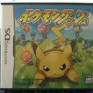 Pokemon Dash (Nintendo DS, 2005) Complete W/ Manual CIB Japan Import