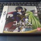 Code Geass: Hangyaku no Lelouch (Nintendo DS, 2007) With Manual Japan Import CIB