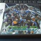 Mobile Suit Gundam 00 (Nintendo DS) Complete With Manual Japan Import CIB