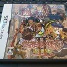 Sekaiju no Meikyuu 2: Shoou no Seihai (Nintendo DS, 2008) W/ Manual Japan Import