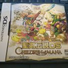 Seiken Densetsu Children of Mana (Nintendo DS, 2006) W/ Manual Japan Import CIBort