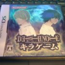 Death Note Kira Gameese (Nintendo DS) Complete With Manual Japan Import CIB