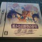 Harukanaru Toki no Naka de: Yumenoukihashi (Nintendo DS) W/ Manual Japan Import