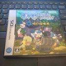 Pokemon Mystery Dungeon: Explorers of Time (Nintendo DS) W/ Manual Japan Import