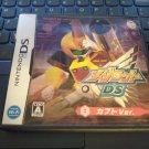 Medarot Kabuto (Nintendo DS) Complete W/ Manual Japan Import