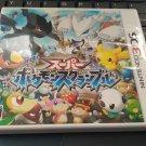 Super Pokemon Scramble (Nintendo 3DS, 2011) Complete W/ Manual Japan Import