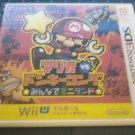 Mario Vs. Donkey Kong Everyone Mini Land (Nintendo 3DS, 2010) Japan Import