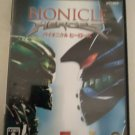 Bionicle Heroes (Sony PlayStation 2, 2006) NTSC-J Japan Import PS2 READ